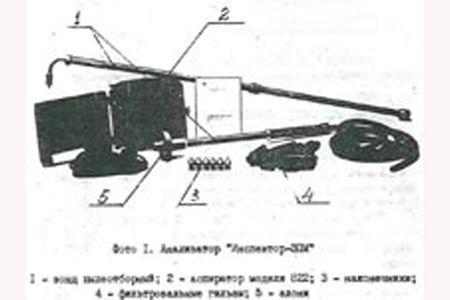 "Зонд ""Инспектор ЗПМ"""