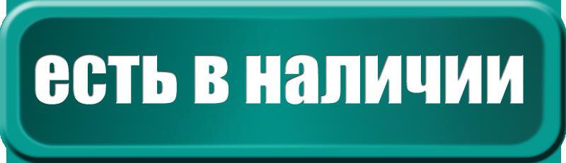 Аспиратор АПВ 4 - купить (812) 322-64-73 31b51940c9ae2