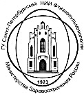 НИИ фтизиопульмонологии
