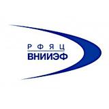 Всероссийский НИИ экспериментальной физики
