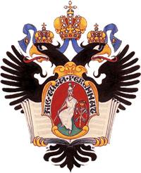 Санкт-Петербурский государственный университет