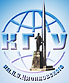 Калужский государственный университет им. К. Э. Циолковского
